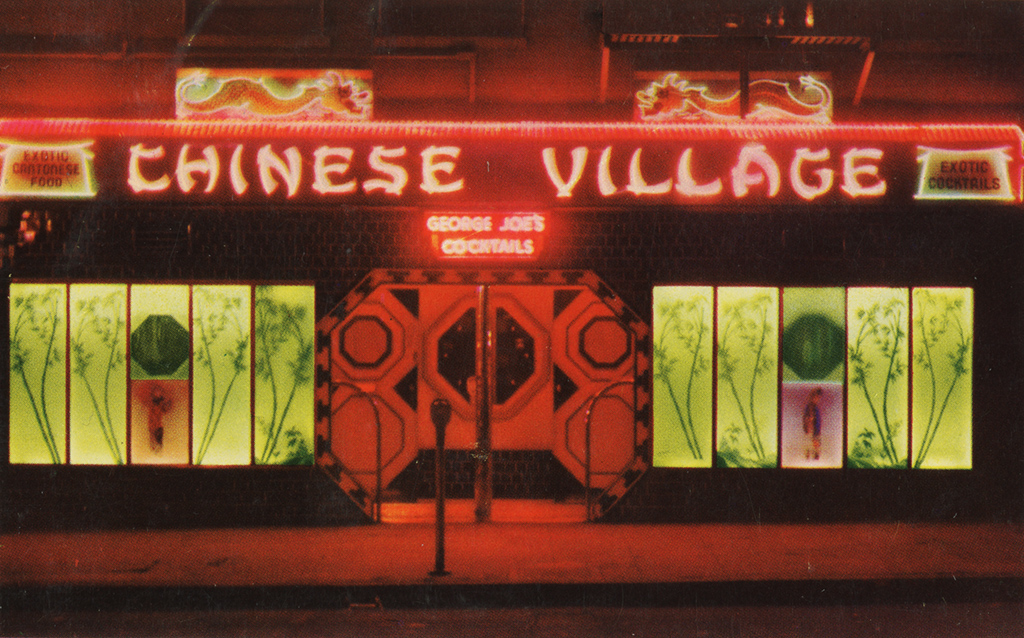 George Joe's Chinese Village