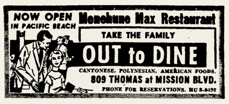 Menehune Max newspaper ad