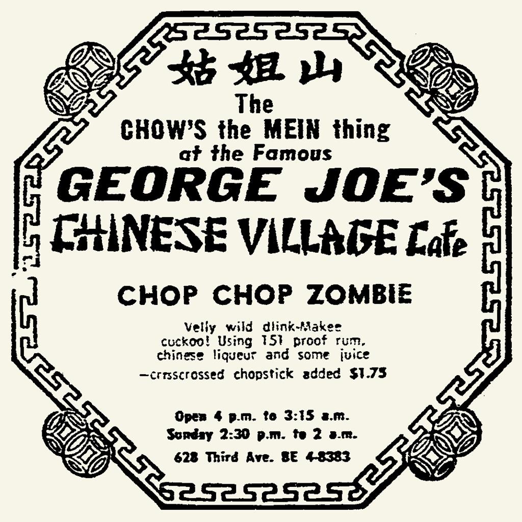 George Joes Chop Chop Zombie ad