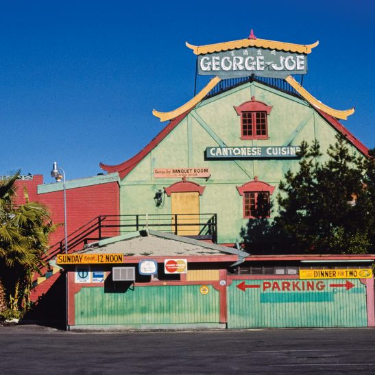 George Joe's La Mesa in 1977
