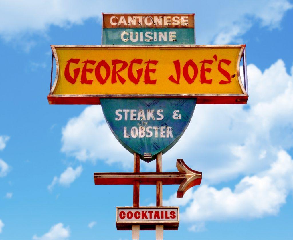 George Joes sign, 1992